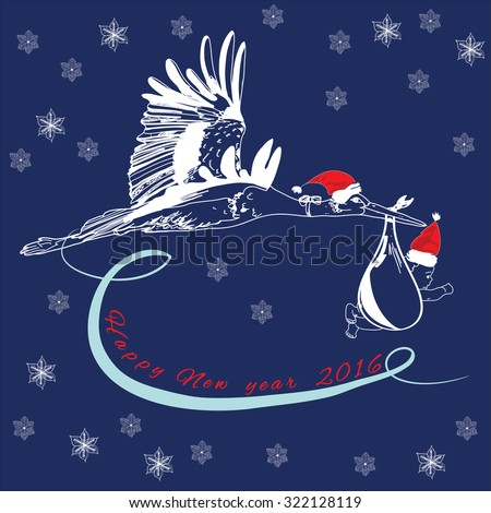 Vector illustration of Stork with baby of Happy New year 2016 - stock vector