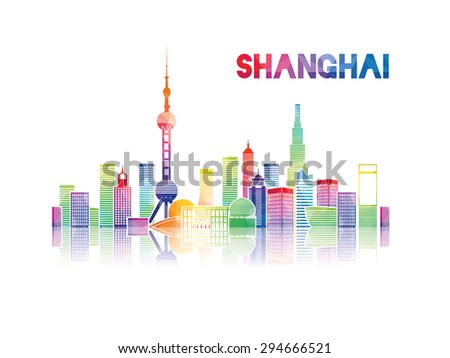 vector illustration of the city of Shanghai Municipality in the People's Republic of China , the symbols of the city skyscrapers hotels, stylish graphics - stock vector