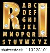 vector illustration of the golden alphabet with diamonds - stock vector