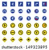 Vector illustration of traffic road sign collection - stock vector