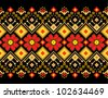 Vector illustration of ukrainian pattern ornament - stock vector