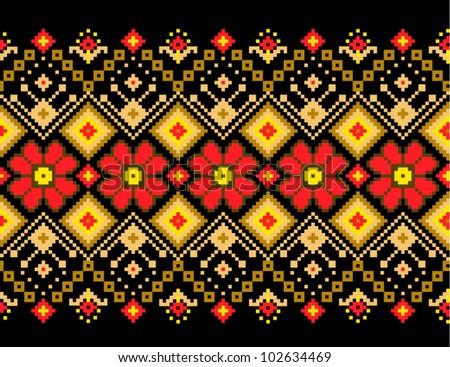 Vector illustration of ukrainian pattern ornament - stock vector