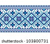 Vector illustration of ukrainian seamless pattern ornament - stock vector