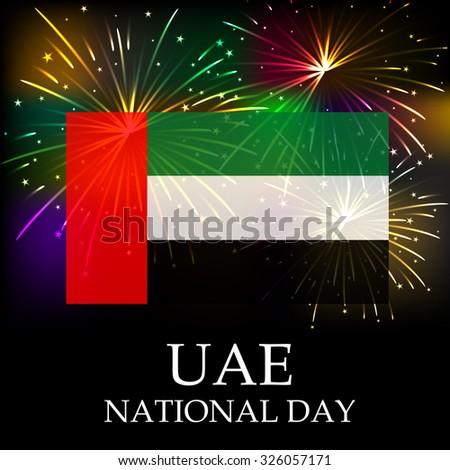 Vector illustration of United Arab Emirates Background for national day. - stock vector