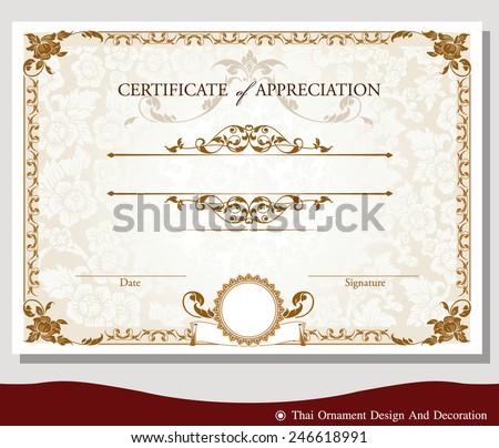 Vector illustration of vintage certificate - stock vector
