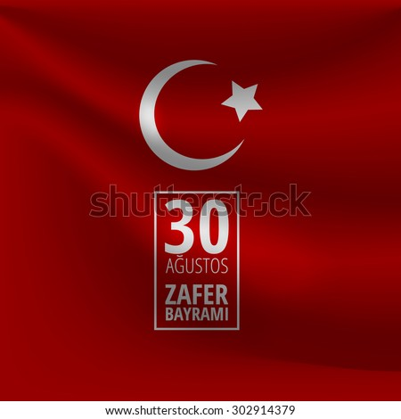 Vector illustration on the theme: zafer bayrami 30 august. celebration republic of Turkey - stock vector