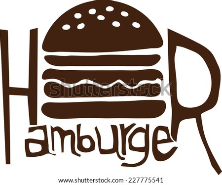 Vector illustration. One brown Burger with text on a white background. - stock vector