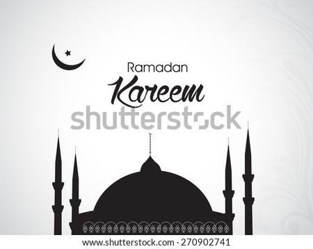 Vector Illustration or  background for holy month of muslim community Ramadan Kareem.  - stock vector