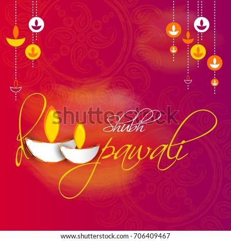 Vector illustration greeting card diwali festival stock vector 2018 vector illustration greeting card diwali festival stock vector 2018 706409467 shutterstock m4hsunfo