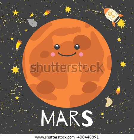 Vector illustration planet Mars in retro flat cartoon style. Poster for children room, education. Mars card composition of the planets, stars, comets, constellations, space ship - stock vector