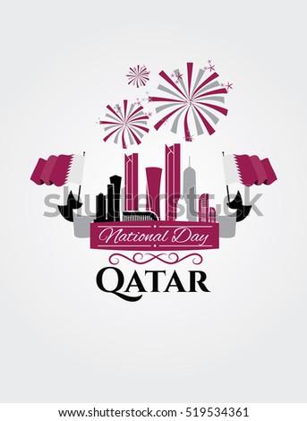 Essay about qatar national day logo