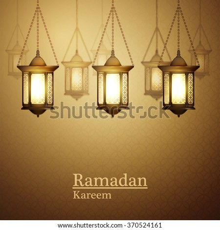 Vector Illustration Ramadan Kareem Lantern. - stock vector