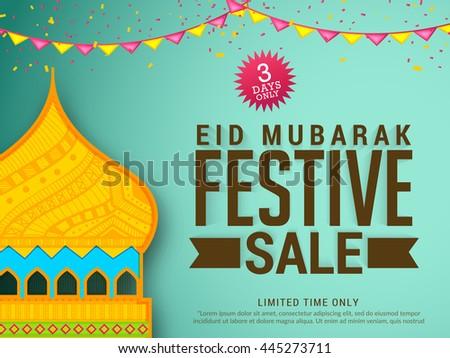 Manchester Eid Festival - National, News, Top Stories ... |Eid Festival Poster