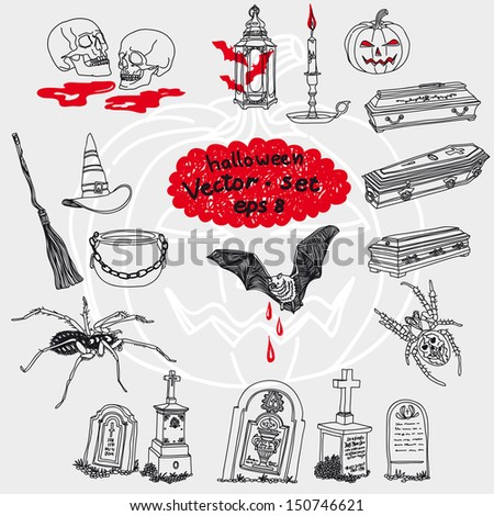 Vector illustration Set of halloween icons.Pumpkin, broom, spider,witch hat, witches pot, bat,blood,gravestone,grave and skulls. - stock vector