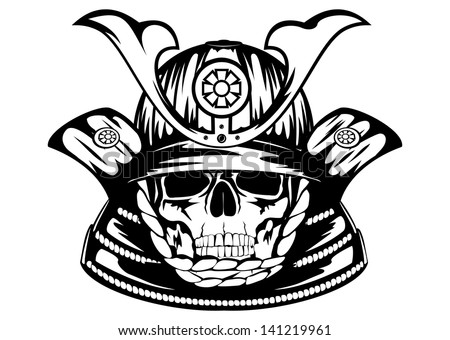 Vector illustration skull in samurai helmet - stock vector