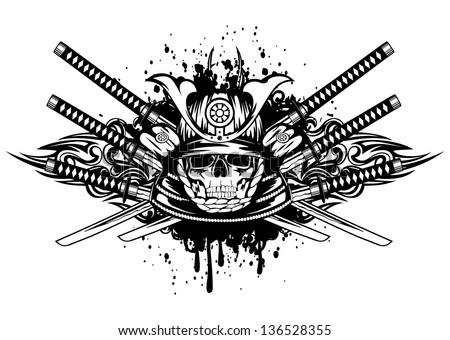 Vector illustration skull in samurai helmet and crossed samurai swords - stock vector