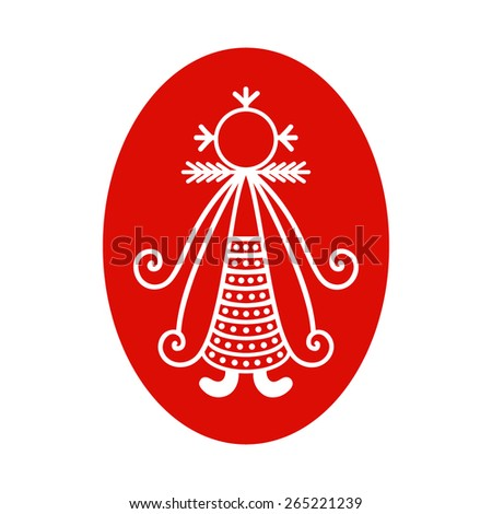 Vector illustration: slavic pysanka - religious symbol - painted egg - stock vector