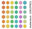 vector illustration; Snowflake Vector Icon - stock vector