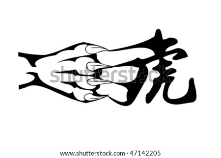vector illustration tattoo with chinese character for tiger