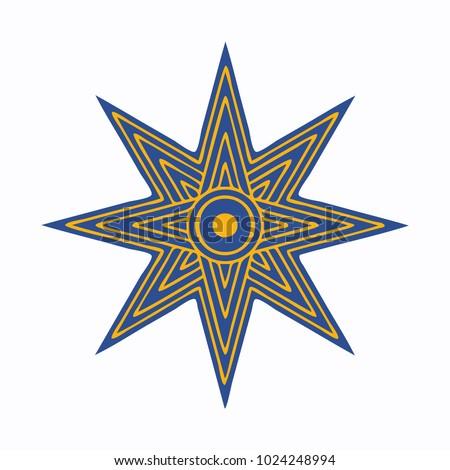 Vector Illustration Star Ishtar Symbol Inanna Stock Vector