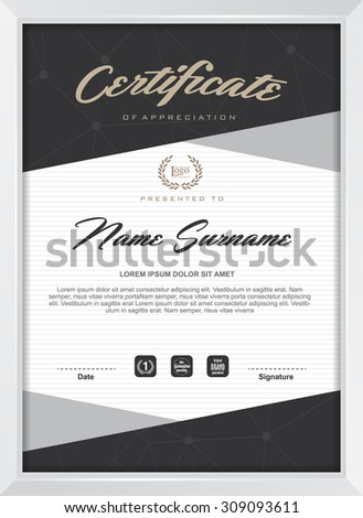 Vector illustration,vertical certificate with white frame, certificate template with clean and modern pattern - stock vector