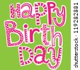 "Vector illustration with artistic text ""happy birthday"" - stock vector"
