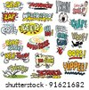 Vector illustration with comic book words - stock vector