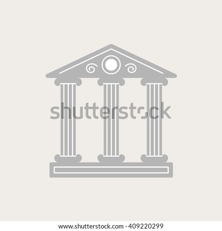 Vector illustration with the image of a classical building with three antique columns. It can be used as a logo for the architectural firm or a museum.  - stock vector