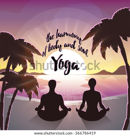 Vector illustration Yoga meditation on the beach. Silhouettes of man and woman people practicing yoga pose sitting at a beach in the lotus position against a colorful sunset sky. - stock vector