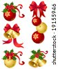 vector illustrations - christmas decor and symbols - stock vector