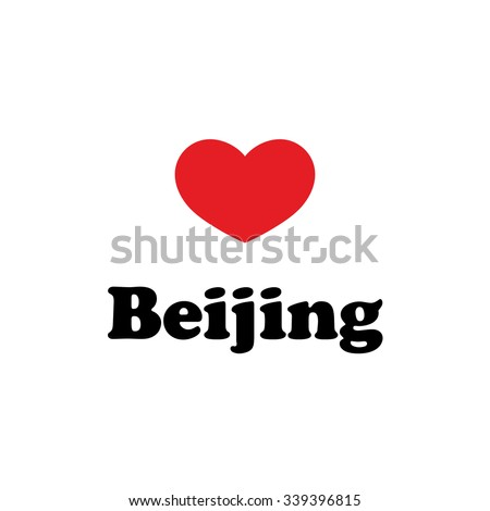 Vector ilustration, inscriptions on T-shirts, logo, mascot, I love the city of world. Beijing Valentine's day  - stock vector