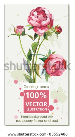 Vector image of a flowering red peony with a bud on light background, Elegance retro vector illustration. - stock vector