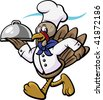 Vector image of turkey running or delivering food. - stock vector