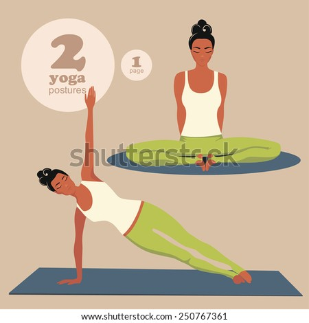 vector image on which a young girl engaged in yoga. yoga postures