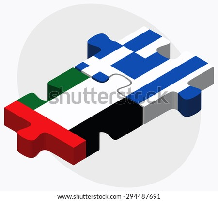 Vector Image - United Arab Emirates and Greece Flags in puzzle isolated on white background  - stock vector