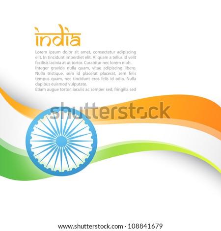 vector indian flag style wave design art - stock vector