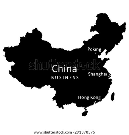 vector infographics of China - stock vector