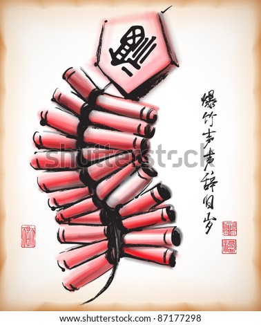 Vector Ink Painting of Chinese New Year Fire Cracker - stock vector