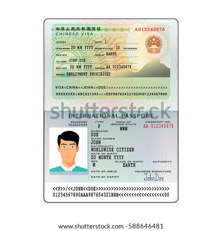 Vector international open passport china visa stock vector hd vector international open passport with china visa thecheapjerseys Image collections