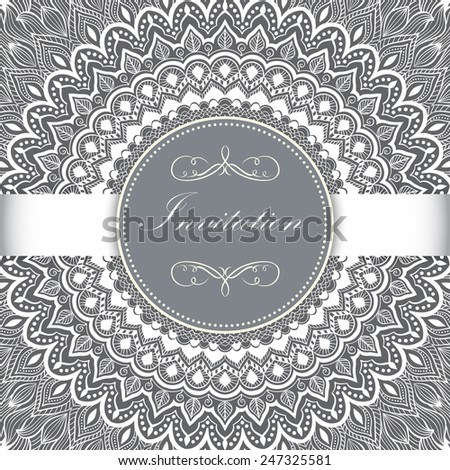 Vector invitation card with ornamental round lace with damask and arabesque elements. Mehndi style. Orient traditional ornament. - stock vector