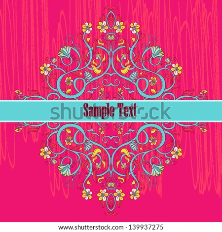 Vector Invitation Summer Card. Useful for packaging, invitations, decoration, bag template, cover,  etc - stock vector
