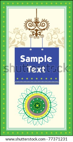 Vector Islam Pattern - stock vector