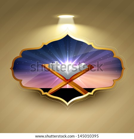 vector islamic background design illustration - stock vector