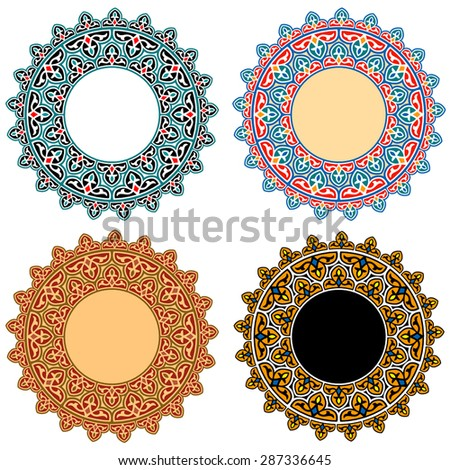 Vector Islamic Floral Art Ornaments - Open Source - stock vector
