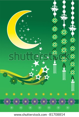 Vector Islamic Icon Design - stock vector