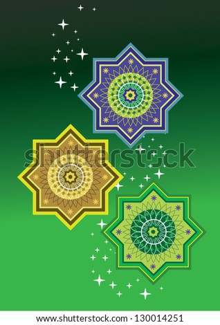 Vector Islamic Pattern Design - stock vector