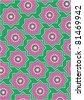 Vector Islamic Wallpaper Design - stock vector