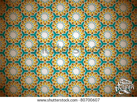 Vector Islamic Wallpaper Design - stock vector