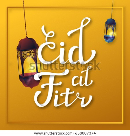 Popular Happy Eid Al-Fitr Decorations - stock-vector-vector-isolated-handwritten-lettering-for-eid-al-fitr-and-ramadan-fanous-on-orange-background-658007374  Graphic_551911 .jpg