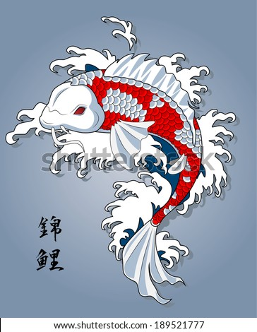 Vector japan koi fish amongst waves characters stock for Koi meaning japanese